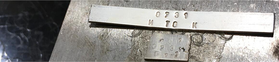 STAMP(刻印)