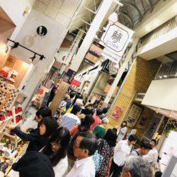 2019年10/11~10/12 ならまち小西通り 夜市イベント